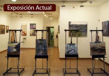Exposición Actual - Exposición Colectiva